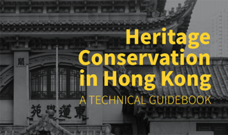 Heritage Conservation in Hong Kong title with building image in the background